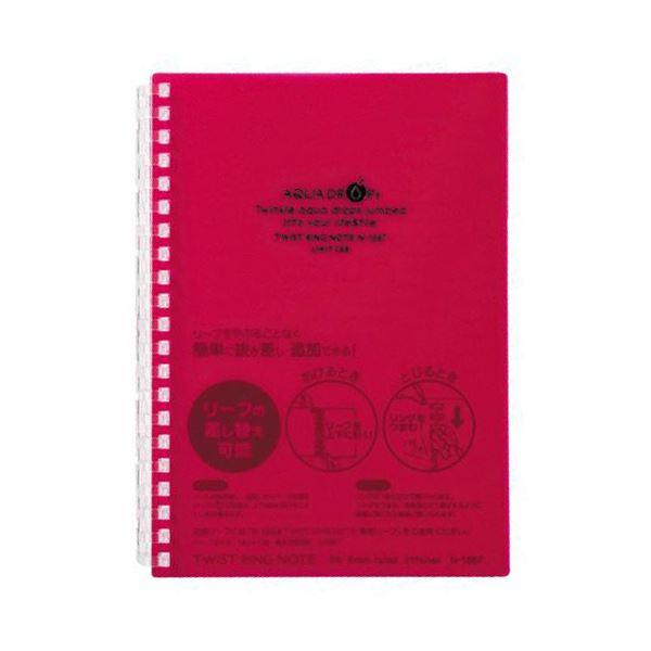 (まとめ) リヒトラブ AQUA DROPsツイストノート B6 B罫 赤 30枚 N-1669-3 1冊 【×50セット】【日時指定不可】
