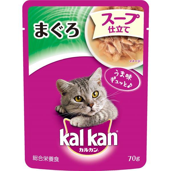 (まとめ)カルカン パウチ スープ仕立て まぐろ 70g【×160セット】【ペット用品・猫用フード】【日時指定不可】