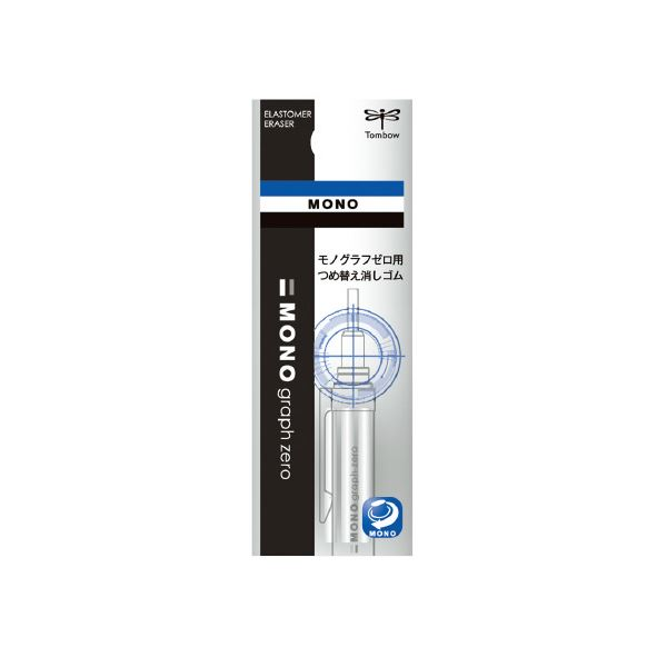 (まとめ)トンボ鉛筆 モノグラフゼロ用消しゴム ER-MGU【×200セット】【日時指定不可】