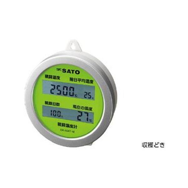 積算温度計 収穫どき SK-60AT-M【日時指定不可】