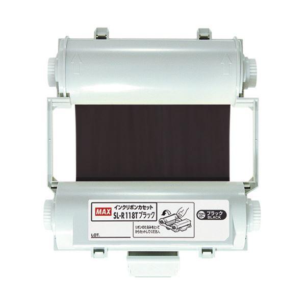 (まとめ)マックス ビーポップ 100タイププロセスカラー用インクリボン 55m ブラック SL-R118T 1個【×3セット】【日時指定不可】