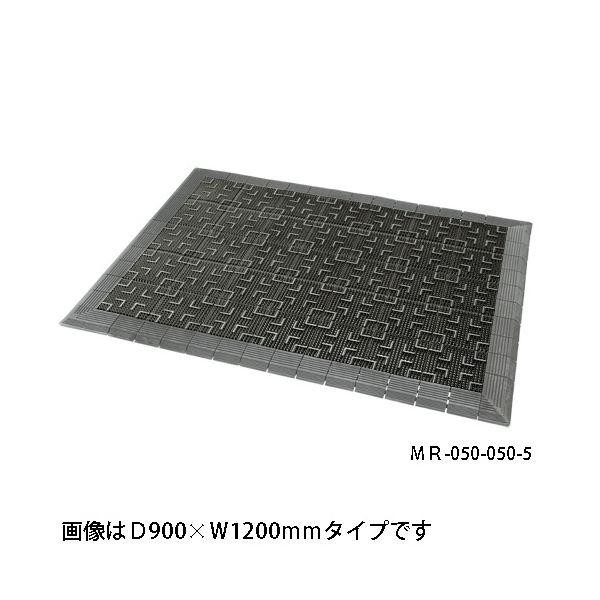 テラモト テラロイヤル MR-050-056-5 900*1800mm 灰(グレー)【日時指定不可】