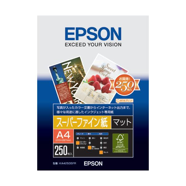(まとめ) エプソン スーパーファイン紙 KA4250SFR A4 250枚【×5セット】【日時指定不可】