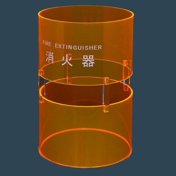 消火器ボックス 据置型 SK-FEB-FG330 蛍光オレンジ【日時指定不可】