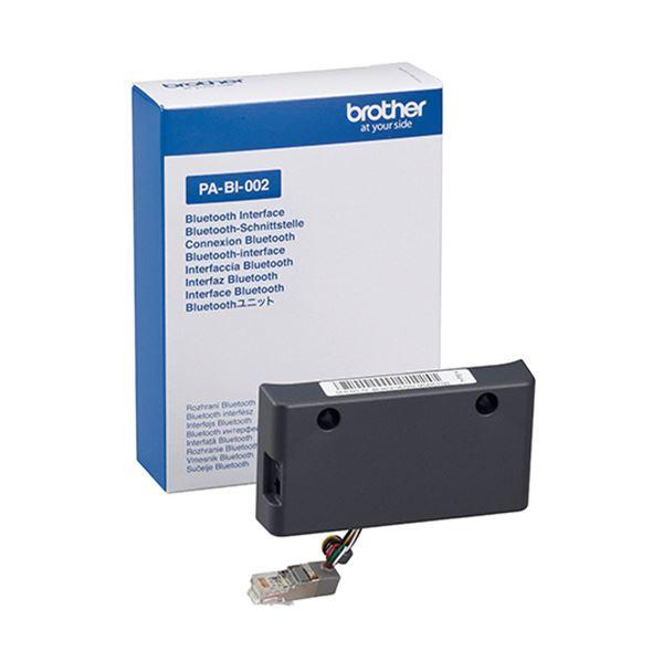 ブラザー BluetoothユニットPA-BI-002 1個【日時指定不可】