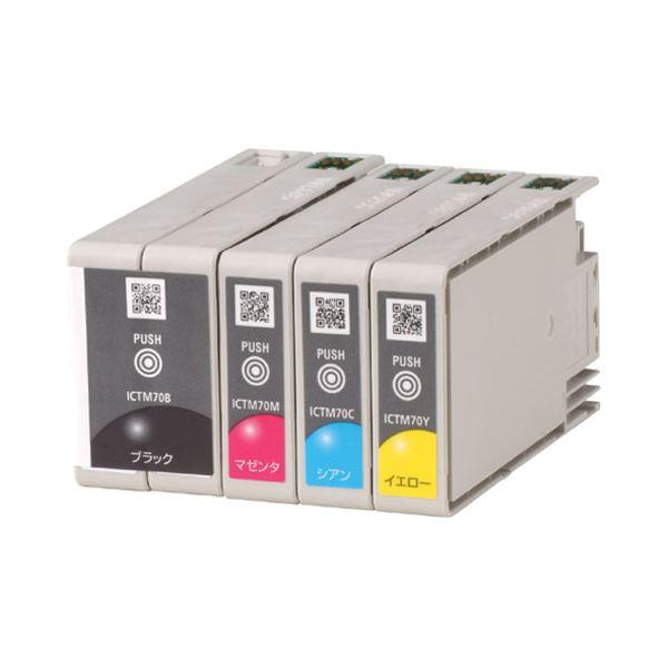 エプソン EPSON インクカートリッジ シアン ICTM70C-S 1個 【×10セット】【日時指定不可】