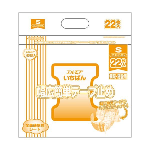 (まとめ)カミ商事 エルモア いちばん幅広簡単テープ止め S 1パック(22枚)【×5セット】【日時指定不可】