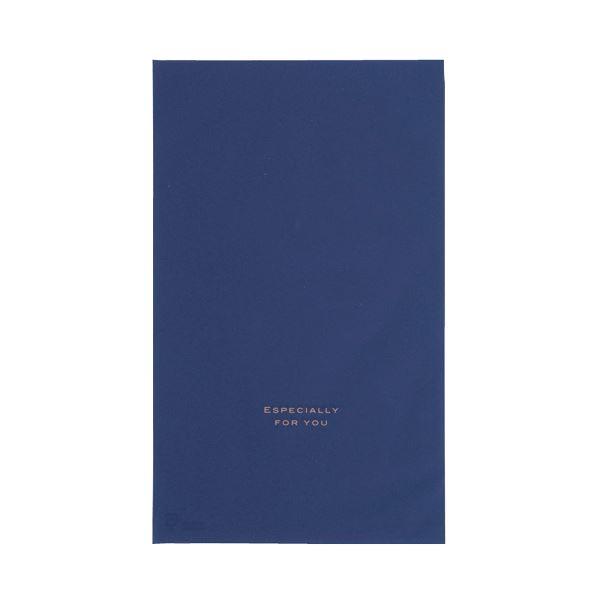 梨地バッグ ネイビー SS 50枚入り 【×10セット】【日時指定不可】