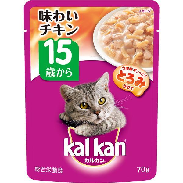 (まとめ)カルカン パウチ 15歳から 味わいチキン 70g【×160セット】【ペット用品・猫用フード】【日時指定不可】