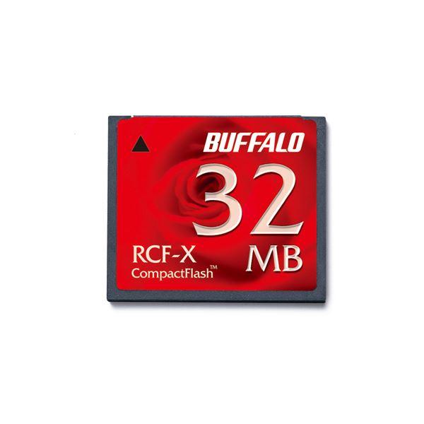 (まとめ) バッファロー コンパクトフラッシュ32MB RCF-X32MY 1枚 【×10セット】【日時指定不可】