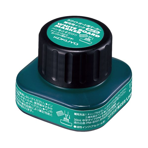 (まとめ) コクヨホワイトボードマーカー補充用インク 緑 PMR-B10G 1本 【×30セット】【日時指定不可】
