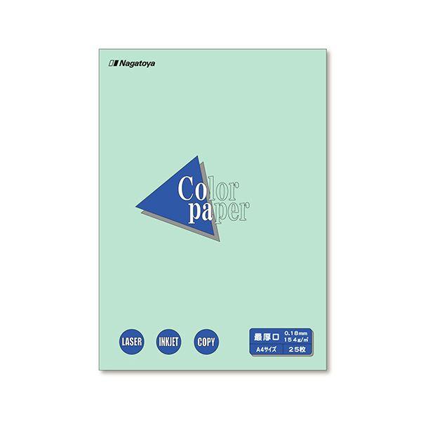 (まとめ) 長門屋商店 Color Paper A4最厚口 浅黄 ナ-3511 1冊(25枚) 【×30セット】【日時指定不可】