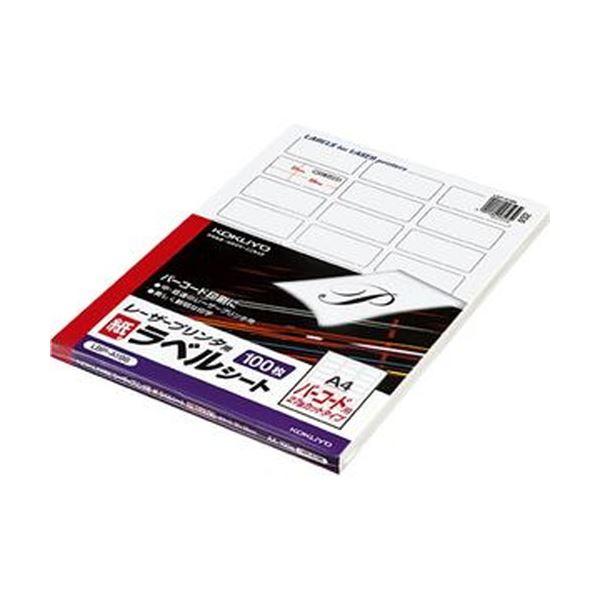 (まとめ)コクヨ モノクロレーザープリンタ用紙ラベル A4 バーコード用(27面)25×56mm LBP-A196 1冊(100シート)【×3セット】【日時指定不可】