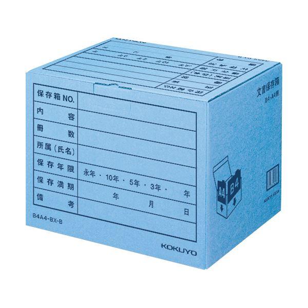 (まとめ)コクヨ文書保存箱(カラー・フォルダー用) B4・A4用 内寸W394×D324×H291mm 業務用パック 青 B4A4-BX-B1パック(10個)【×3セット】【日時指定不可】