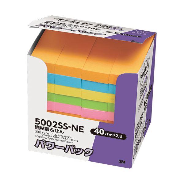(まとめ) 3M ポストイット パワーパック 強粘着ふせん 75×25mm ネオンカラー5色 5002SS-NE 1パック(40冊) 【×5セット】【日時指定不可】