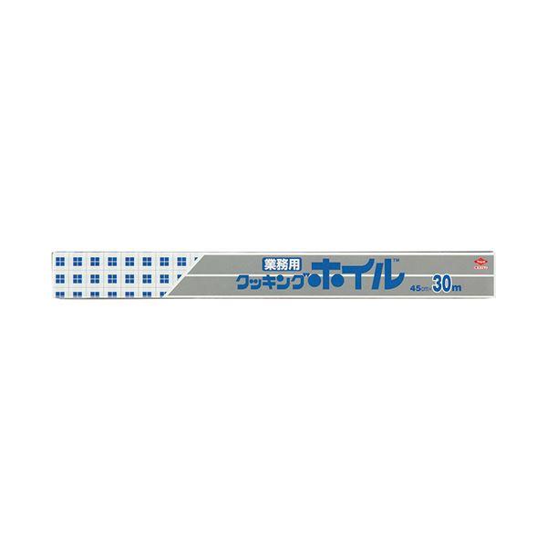 (まとめ) 東洋アルミ クッキングホイル 業務用ワイド 45cm×30m 1本 【×10セット】【日時指定不可】
