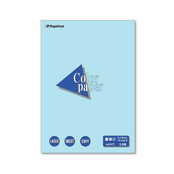 (まとめ) 長門屋商店 Color Paper A4最厚口 空 ナ-3512 1冊(25枚) 【×30セット】【日時指定不可】