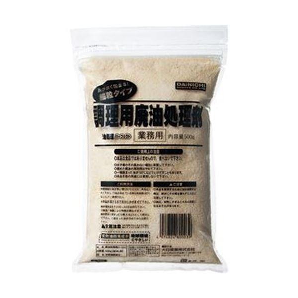 (まとめ)大日産業 調理用廃油処理剤 500gD-500 1袋【×20セット】【日時指定不可】