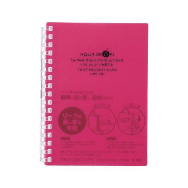 (まとめ) リヒトラブ AQUA DROPsツイストノート A6 17穴 B罫 30枚 赤 N-1664-3 1冊 【×50セット】【日時指定不可】