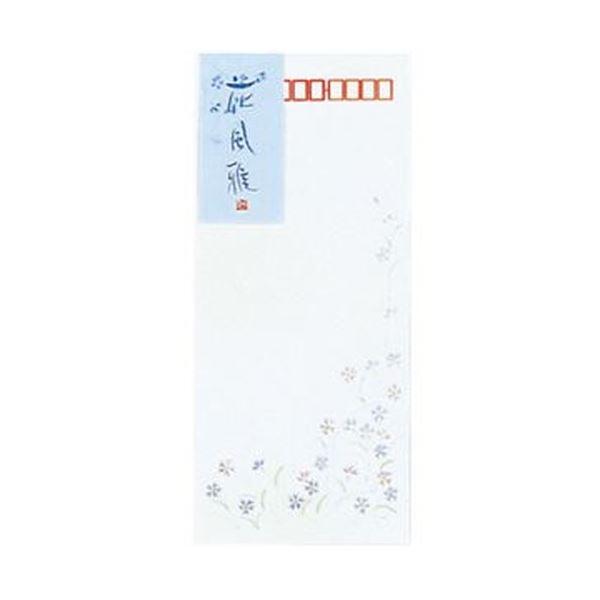 (まとめ)コクヨ 封筒 花風雅 長形4号高級白特殊紙 フト-357 1セット(40枚:8枚×5パック)【×10セット】【日時指定不可】