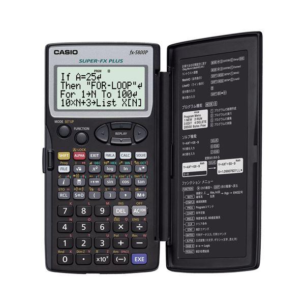 カシオ 関数電卓 10桁一体型ハードカバー FX-5800P-N 1台【日時指定不可】