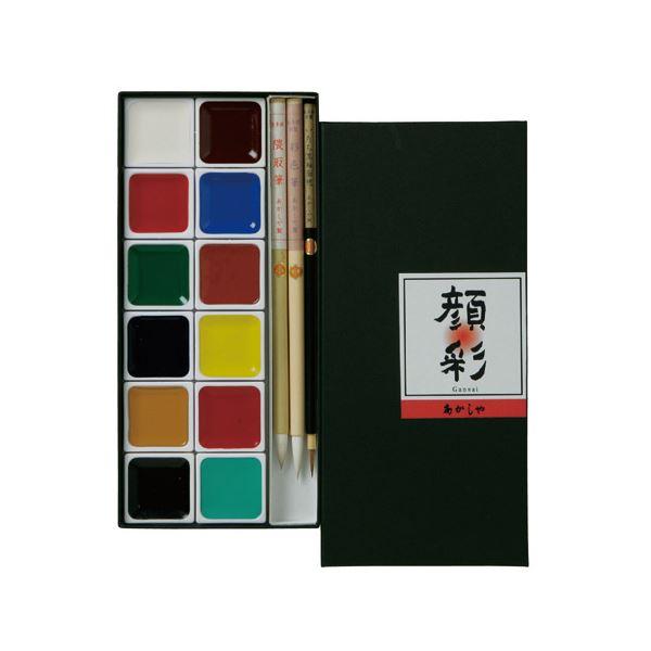 (まとめ)絵手紙セット 12色 AP300-12V【×2セット】【日時指定不可】