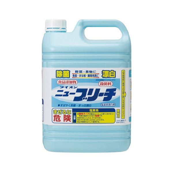 (まとめ)塩素系漂白剤 ニューブリーチ 5kg3個【×2セット】【日時指定不可】