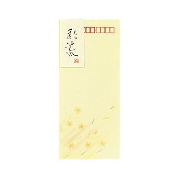 (まとめ)コクヨ 封筒 彩流 長形4号色特殊紙(クリーム)フト-355N 1セット(40枚:8枚×5パック)【×10セット】【日時指定不可】