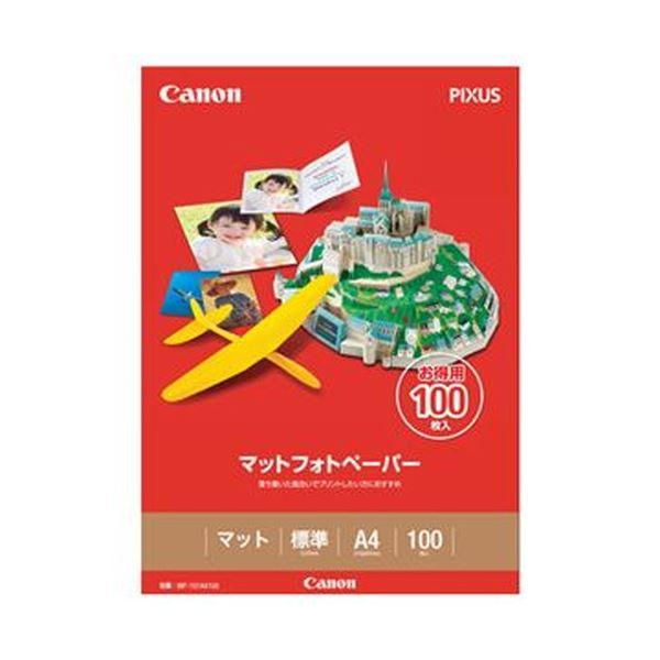 (まとめ)キヤノン マットフォトペーパー上質紙タイプ MP-101A4100 A4 7981A006 1冊(100枚)【×5セット】【日時指定不可】