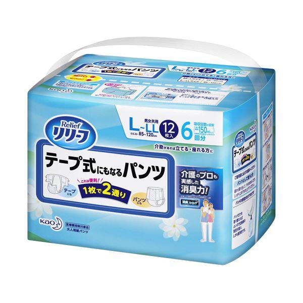 (まとめ)花王 リリーフ テープ式にもなるパンツL-LL 1パック(12枚)【×5セット】【日時指定不可】