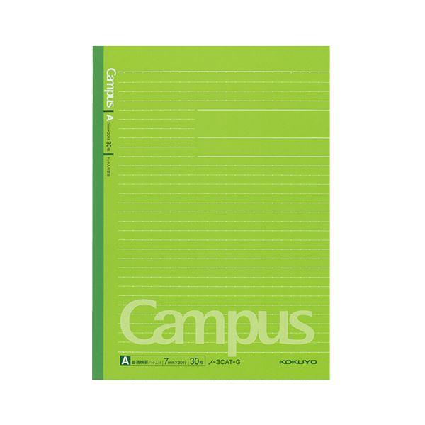 (まとめ) コクヨ キャンパスノート(ドット入り罫線・カラー表紙) セミB5 A罫 30枚 緑 ノ-3CAT-G 1冊 【×100セット】【日時指定不可】