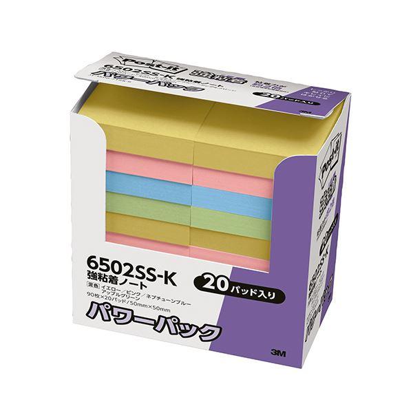 (まとめ) 3M ポスト・イット パワーパック強粘着ノート 50×50mm 4色混色 パステルカラー 6502SS-K 1パック(20冊) 【×5セット】【日時指定不可】