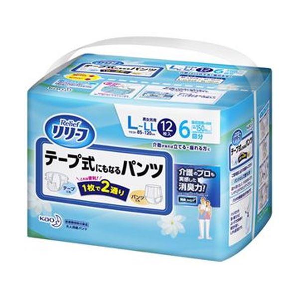 (まとめ)花王 リリーフ テープ式にもなるパンツL-LL 1パック(12枚)【×10セット】【日時指定不可】