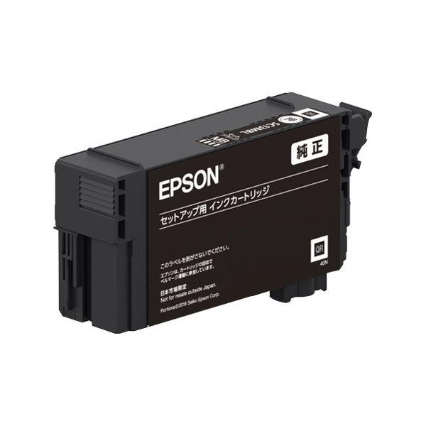 (業務用5セット)【純正品】 EPSON SC13MBM インクカートリッジ マットブラック【日時指定不可】