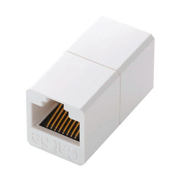 (まとめ) エレコム コンパクトRJ45延長コネクタカテゴリー6A用 LD-RJ45JJ6AY2 1個 【×10セット】【日時指定不可】