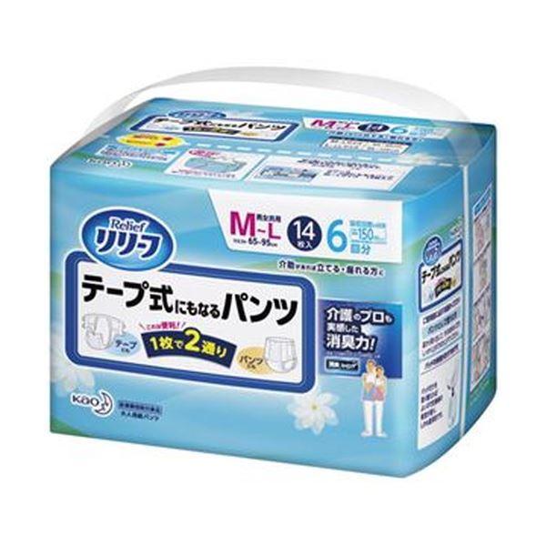 (まとめ)花王 リリーフ テープ式にもなるパンツM-L 1パック(14枚)【×10セット】【日時指定不可】