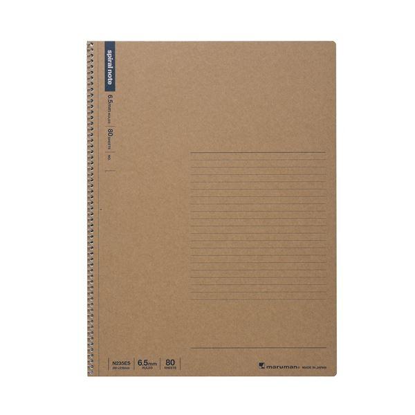(まとめ)マルマン スパイラルノート80枚 6.5mm N235ES【×50セット】【日時指定不可】