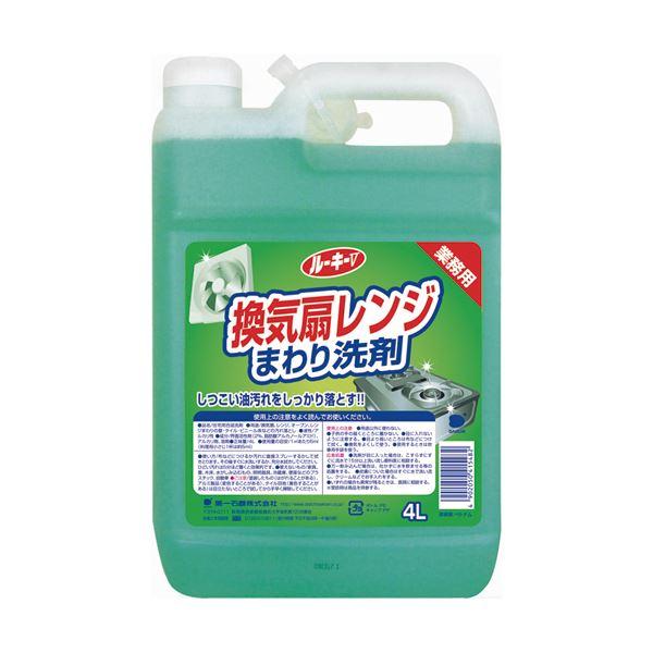(まとめ) 第一石鹸 ルーキー 換気扇レンジクリーナー 業務用 4L 1本 【×10セット】【日時指定不可】