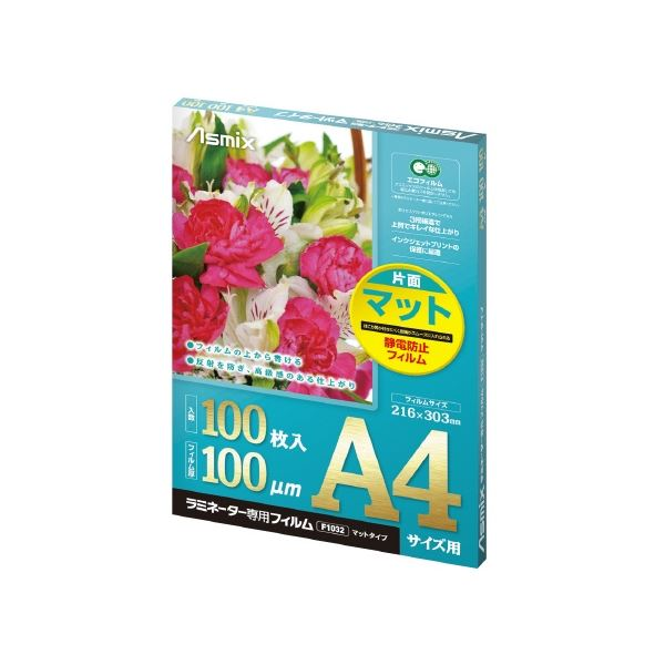 (まとめ)アスカ ラミネートフィルムF1032 片面マット 100枚【×5セット】【日時指定不可】