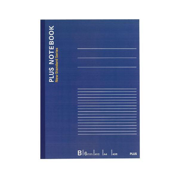 (まとめ) プラス ノートブック A4 B罫6mm40枚 ネイビー NO-204BS 1冊 【×50セット】【日時指定不可】