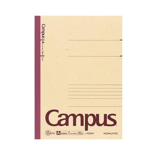 (まとめ) コクヨ 再生紙キャンパスノート(普通横罫) セミB5 A罫 30枚 ノ-E3AN 1冊 【×100セット】【日時指定不可】