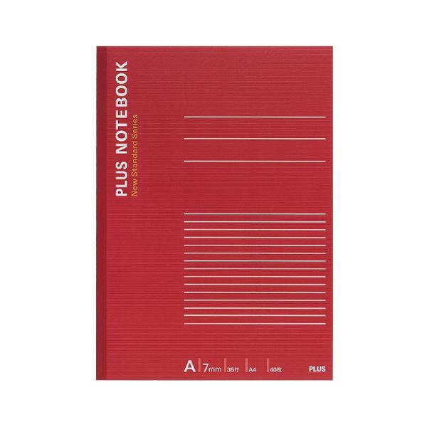 (まとめ) プラス ノートブック A4 A罫7mm40枚 レッド NO-204AS 1冊 【×50セット】【日時指定不可】