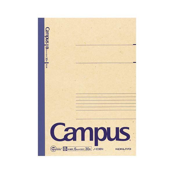 (まとめ) コクヨ 再生紙キャンパスノート(中横罫) セミB5 B罫 30枚 ノ-E3BN 1冊 【×100セット】【日時指定不可】