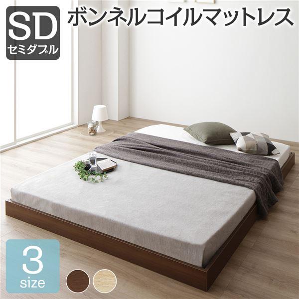 すのこ フロアベッド 省スペース ヘッドボードレス ブラウン セミダブル セミダブルベッド ボンネルコイルマットレス付き 木製ベッド 低床【日時指定不可】