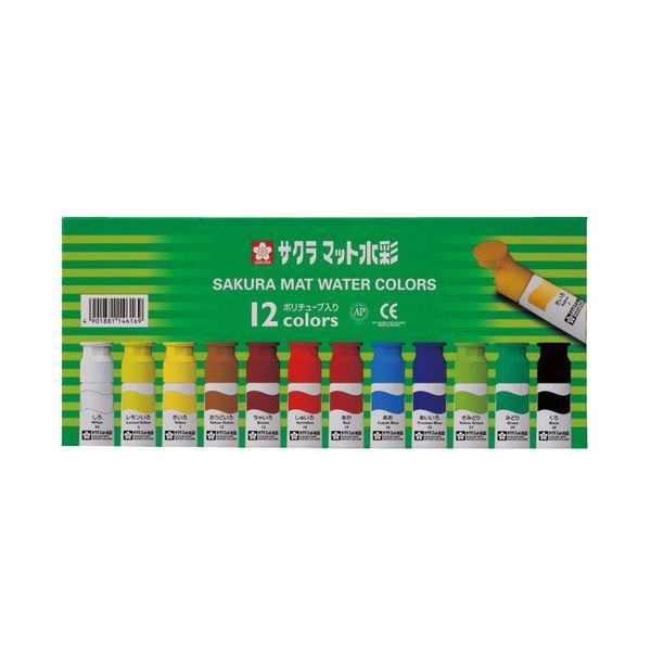 (まとめ) サクラクレパス マット水彩 12色12ml ポリチューブ入り MW12PE 1セット 【×10セット】【日時指定不可】