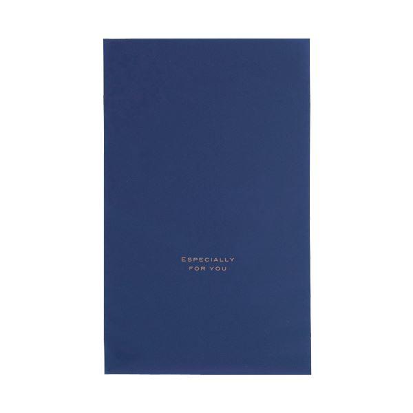 梨地バッグ ネイビー S 50枚入り 【×10セット】【日時指定不可】