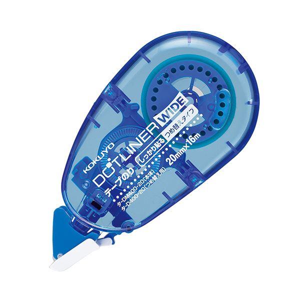 (まとめ) コクヨ テープのり ドットライナーワイドしっかり貼るタイプ つめ替え用 タ-D400-20 1個 【×30セット】【日時指定不可】