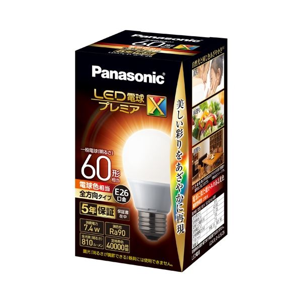 (まとめ)Panasonic LED電球60形E26 全方向 電球色 LDA7LDGSZ6(×10セット)【日時指定不可】
