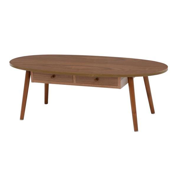 センターテーブル/ローテーブル 【ブラウン 幅110×奥行48×高さ37cm】 引き出し 木製脚付き 組立式 R6352BR 〔リビング〕【代引不可】【日時指定不可】