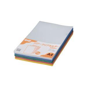 (まとめ) TANOSEE カラークリアホルダー A4 5色 1パック(100枚:各色20枚) 【×10セット】【日時指定不可】